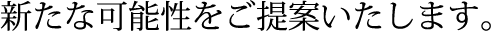 04_tit02